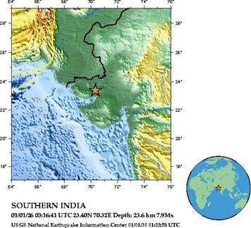 SEISMIC ZONES IN INDIA
