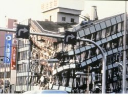 PERFORMANCE OF VARIOUS TYPES OF BUILDINGS DURING EARTHQUAKE