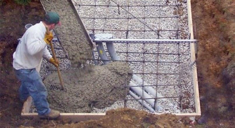 CONCRETE FOUNDATION CONSTRUCTION GUIDE