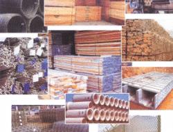 CONSTRUCTION MATERIALS MANAGEMENT