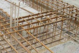 Curtailment of Reinforcement in Concrete Beams and Slabs