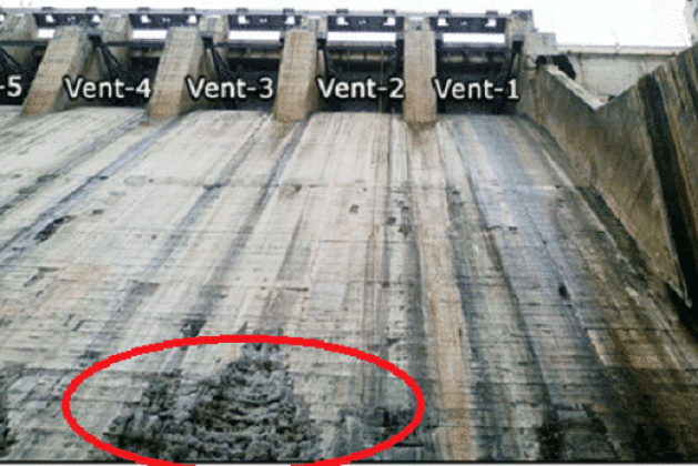 Cavitation Damage to Concrete Structures and its Prevention Methods
