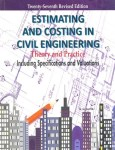 B N DUTTA: ESTIMATING AND COSTING IN CIVIL ENGINEERING BOOK