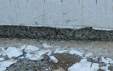 Fig.3: Segregation of Concrete