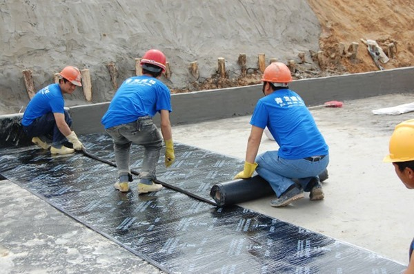 Bituminous Membrane Waterproofing Method