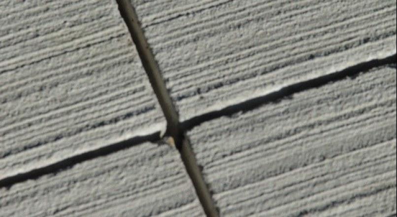 How to Prevent Cracks in Concrete? Causes & Repairs of Cracks in Concrete