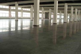Lithium Silicate: Chemical Hardener for concrete