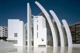 What is Reinforced Concrete? Uses, Benefits, and advantages