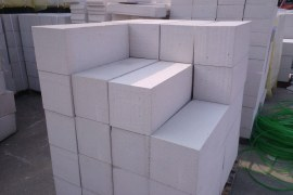 Autoclaved Aerated Cement Blocks (AAC Blocks)-Properties and Advantages